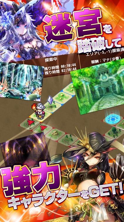 ロードオブナイツ【街育成・戦略 シミュレーションRPGゲームアプリ】 screenshot-3