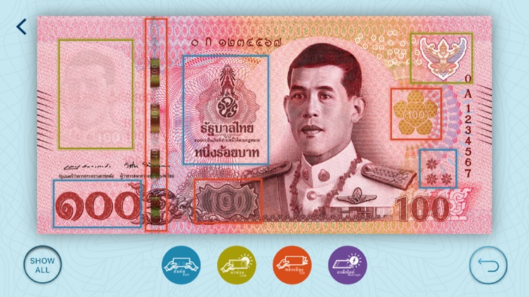 Thai Banknotes screenshot-2