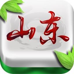 山东麻将-齐鲁经典全民游戏