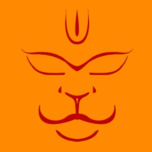 Hanuman Chalisa & Aarti by Systematix Infotech Private Limited