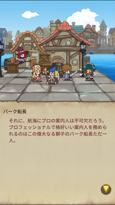 Hero Emblems screenshot1