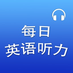 Learn English Listening Daily