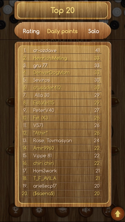 Backgammon+ screenshot-4