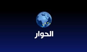 Alhiwar Live