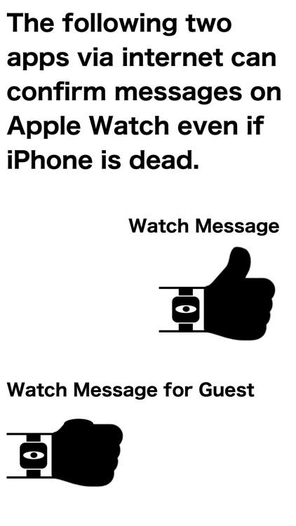 Watch Message screenshot-4