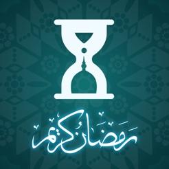 Ramadan Countdown on the App Store