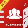 合一通讯录专业版 - 智能联系人、群组及名片