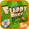 飞虫飞鸟 - Flappy Bugs