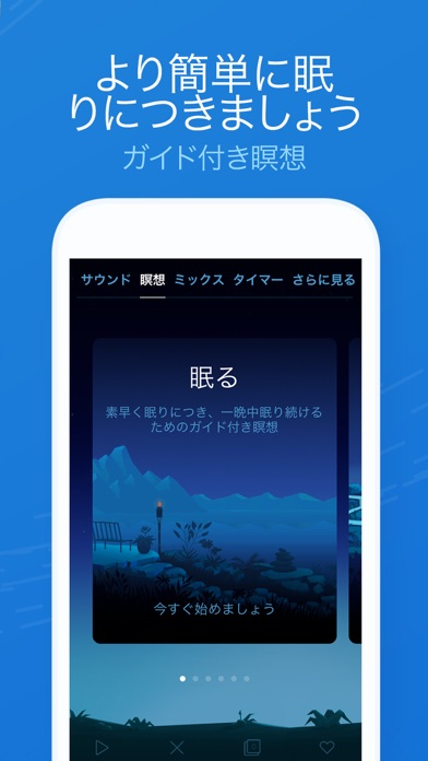 Relax Melodies: Sleep Soundsのスクリーンショット3