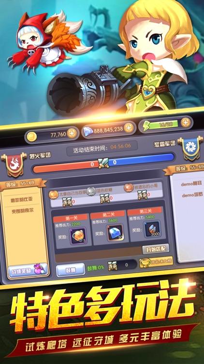 口袋奇遇记 screenshot-4