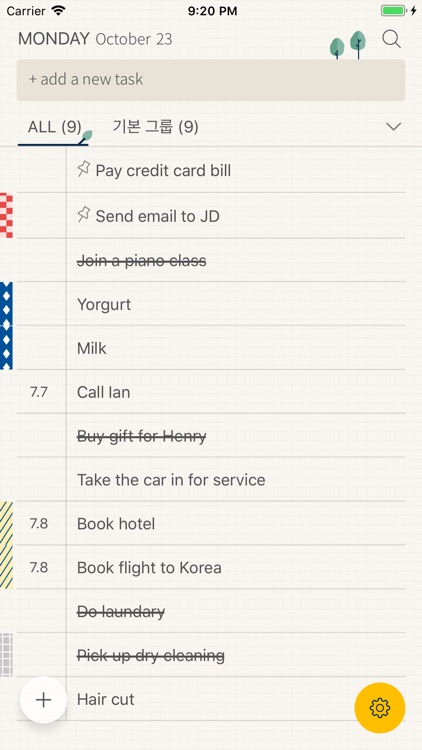 Do! Spring Mint - To Do List screenshot-0