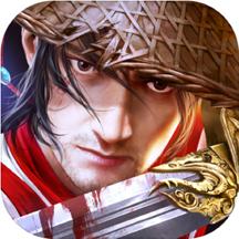 仙侠大陆:梦幻单机游戏