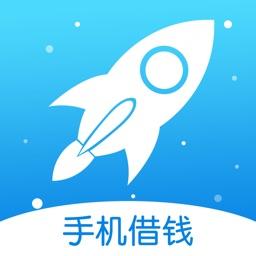 极速现金钱包-小额极速借钱贷款app
