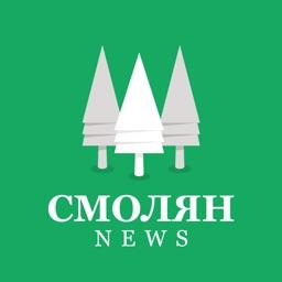 SmolyanNews