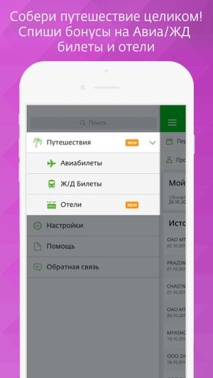 Казино вулкан на телефон Дальнереченск поставить приложение Играть в вулкан Пшеронск download