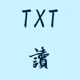 益阅 - Txt阅读器