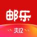40.邮乐网-年终盛典,助力拼神券