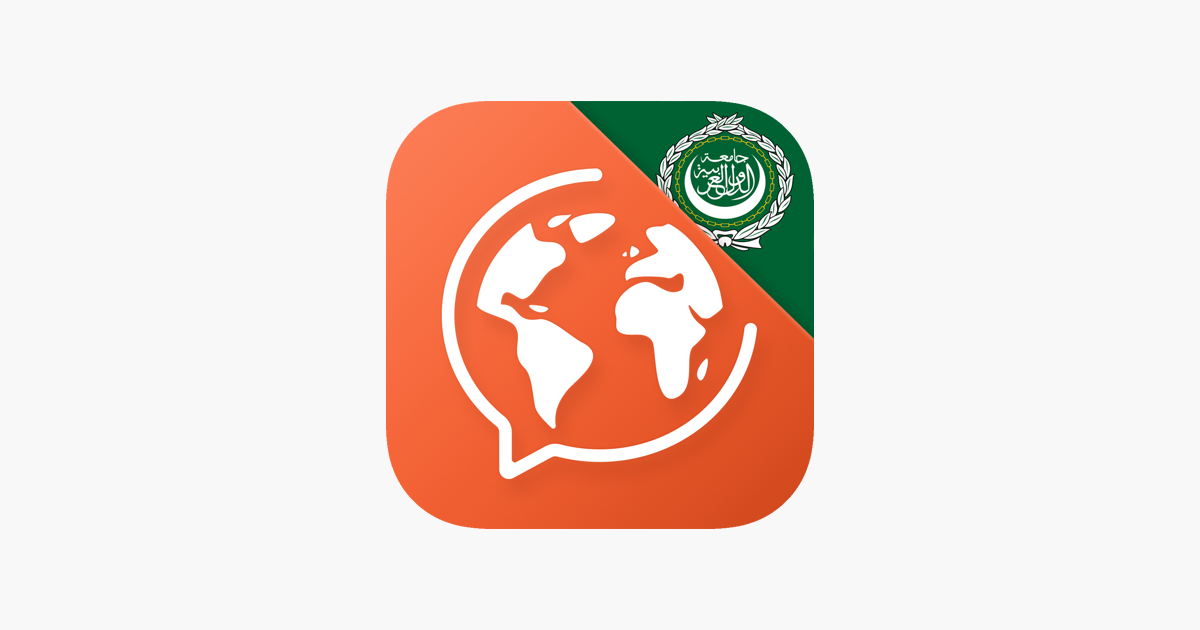 Learn Arabic: Language Course on the App Store