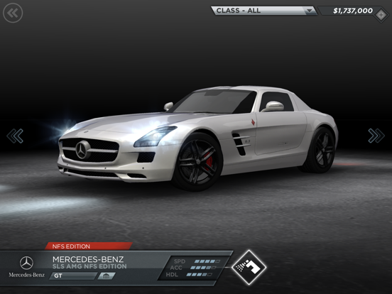 Need for Speed™ Most Wanted - Screenshot 2