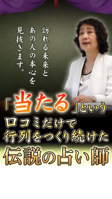 西新宿の母のおすすめ画像1