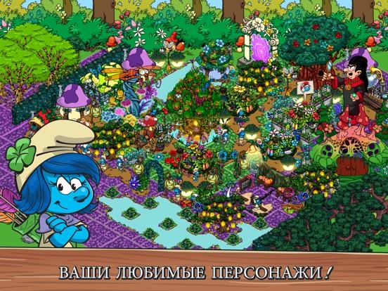 Скачать Smurfs' Village