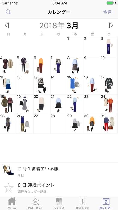 https://is5-ssl.mzstatic.com/image/thumb/Purple128/v4/6a/03/02/6a030219-128e-1a5c-a5bd-85a9afcd8713/source/392x696bb.jpg