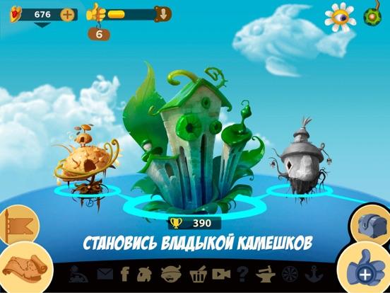 Скачать Бородачи - RPG PvP Match-3