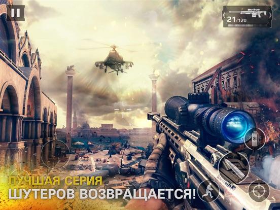 Modern Combat 5 на iPad