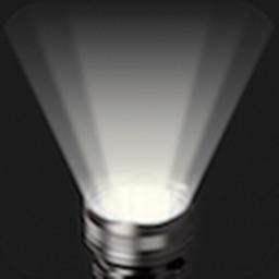 Light Remoter