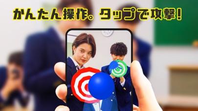 ペチャバト - AR対戦バトル・大乱闘シューティングゲーム - 窓用