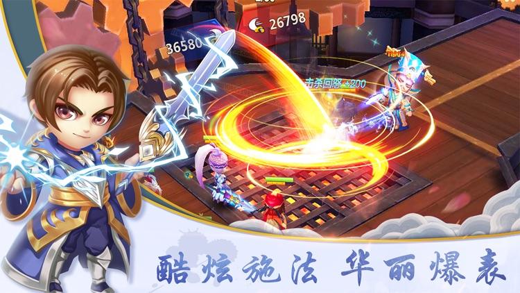 龙将三国-经典回合制三国策略 screenshot-4