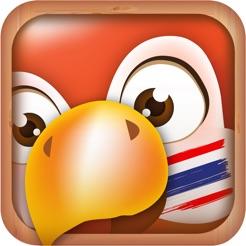 Изучайте тайский язык