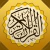 Golden Quran | ?????? ??????