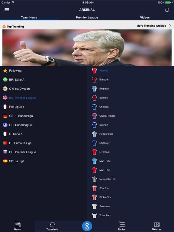 Football Loop Скриншоты7