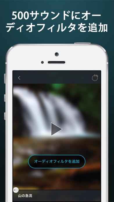 耳鳴り HQ: 耳鳴りヘルプ screenshot1