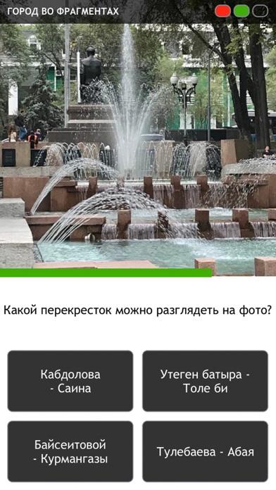 Photograd screenshot 10