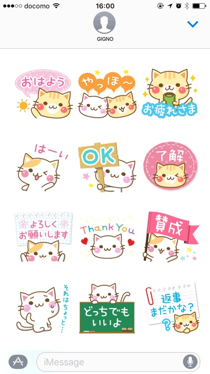 Message Nyanko