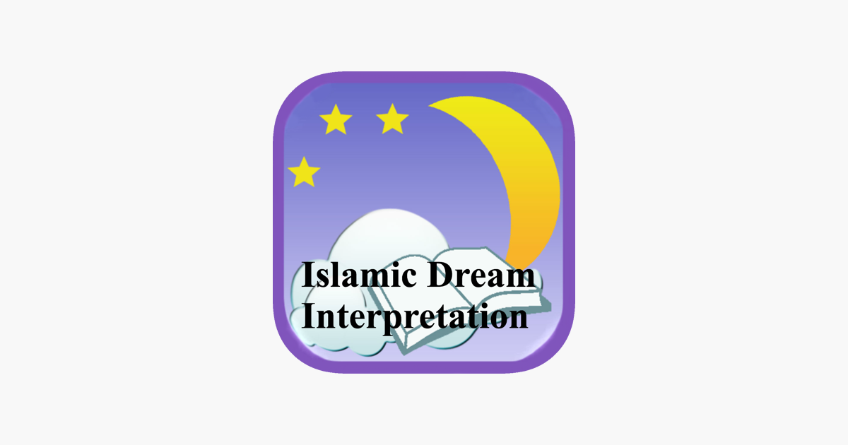 df348392877  Islamic Dream Interpretation on the App Store