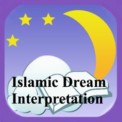 Islamic Dream Interpretation on the App Store