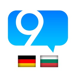9 Min Bulgarisch Wörterbuch