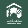 Haramain Recordings