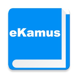 eKamus 马来文字典 Malay Dictionary