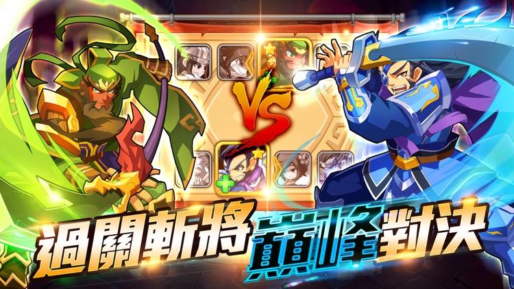 真‧三國最速傳說 screenshot-3