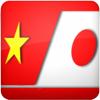 japanese vietnamese