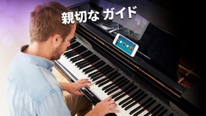 JoyTunes がおくる Simply Pianoのスクリーンショット4