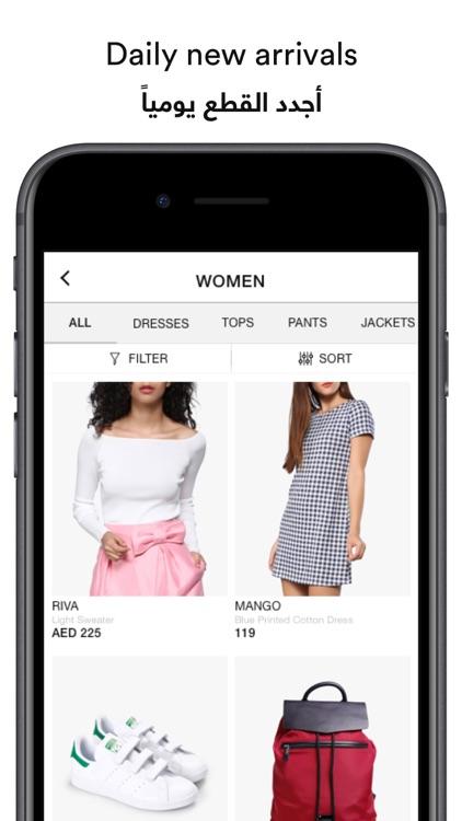 SIVVI Online Shopping سيفي screenshot-3