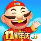 JJ斗地主-欢乐棋牌休闲合集 icon