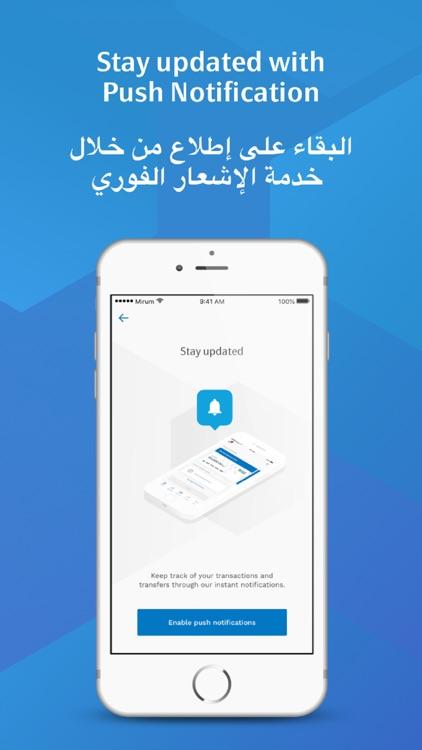 Tahweel Al Rajhi KSA screenshot-4