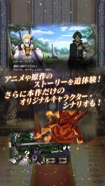 グランクレスト戦記 戦乱の四重奏 screenshot-3