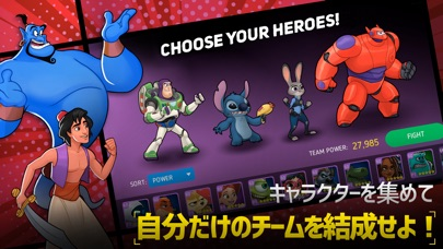 Disney Heroes: Battle Mode - 窓用